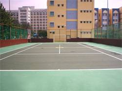 Straight view of tennis court cum futsal court in University Islam